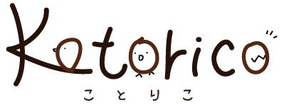 Kotorico ことりこ